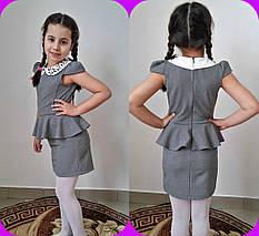 """Школьное детское платье для девочки """"Настя"""" с баской и кожаным воротничком (3 цвета), фото 3"""