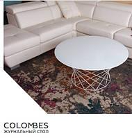 Круглый журнальный стол COLOMBES , белый