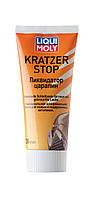 Ликвидатор царапин Liqui Moly Kratzer Stop 200мл