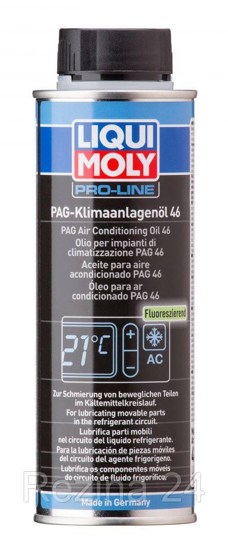 Масло для кондиционеров Liqui Moly PAG Klimaanlagenoil 46 250мл - Rezina 24 в Львове