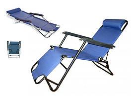 Шезлонг розкладне крісло з підголовником для кемпінгу 100х65х170 туристичне крісло лежак