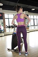 Женские спортивные лосины Style фиолетовые