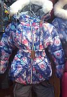 Детский зимний комбинезон-тройка Одуванчик для девочек 1-5 лет S448