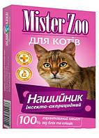Ошейник Мистер ЗОО Против Блох и клещей для кошек 35см/12мм