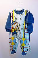 Комбінезон трикотаж 62-74+шапка ведмедик арт.1065