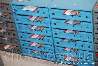 Доставка в почтовые ящики г. Чернигова. Цена от 8 коп/шт. Любые районы и тираж!