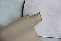 Натуральная кожа для обуви и кожгалантереи бежевого цвета арт. СК 2105