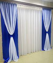 """Готовый комплект штор """"Посейдон"""" (синие), фото 3"""