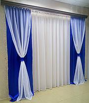 """Готовый комплект штор """"Посейдон"""" (синие), фото 2"""