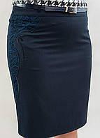 Классическая женская юбка с вышивкой