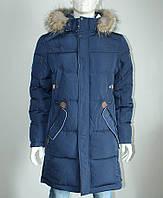Мужская куртка Black Snow  (синтепон) ZD-826, фото 1