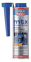 Очиститель карбюратора Liqui Moly MTX Vergaser Reiniger 300мл