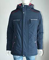 Мужская куртка ZPJV  (синтепон)  ZD-8192, фото 1