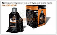 Домкрат бутылочный 20т ДК JNS-20