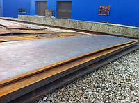 Лист стальной 20 мм ст.09Г2С низколегированный