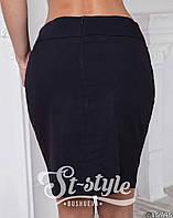 Элегантная юбка-карандаш черного цвета
