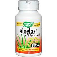 Натуральное слабительное Алое Aloelax с семенами фенхеля, без сенны, Nature's Way 530 мг, 100 капсул