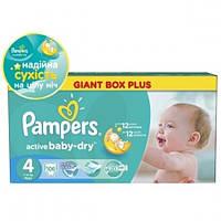 Подгузники детские Pampers Active Baby (4) Maxi 7-14 кг 106 шт.