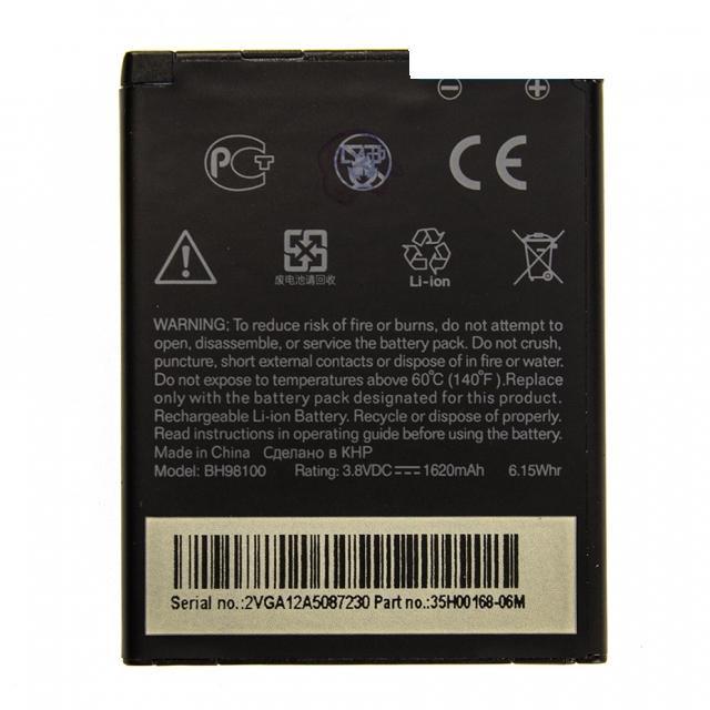 Оригінальний акумулятор АКБ батарея HTC Desire SV (T326e) / BH98100 1620 mAh