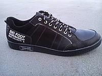 Мужские кроссовки кеды кожаные New Balance 46-50 р-р
