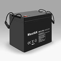 Аккумулятор MA12-70S MastAK 12V70Ah