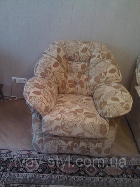 Перетяжка кресла в Днепропетровске