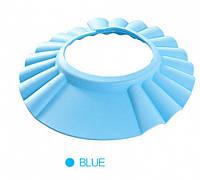Голубой Козырек для купания Шапочка для купания  детей младенца