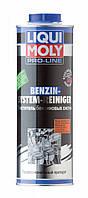 Профессиональный очиститель Liqui Moly Benzin-System-Intensiv-Reiniger 1л