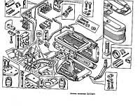 ЭД-118Б, Система магнітна (БИЛТ.684212.009)