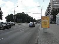 Ситилайты Днепропетровск