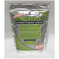 Протеин ФОРТОГЕН КЛАССИКА-65 сывороточный 900 грамм