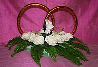 Кольца на свадебный автомобиль (прокат), г.Николаев, фото 1