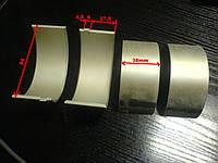 Шатунные вкладыши для погрузчиков XGMA XG955, XG962 Shanghai C6121