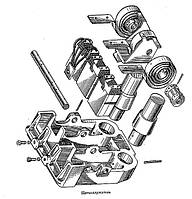 ЭД-118Б, Щеткодержатель (БИЛТ.301521.065)
