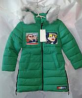 Куртка для девочки демисезонная 6-9 лет,зеленая