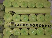 Агроволокно белое укрывное 17г/м  12,65  х 100