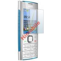 Защитная пленка Nokia X2-00 / X2-05