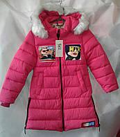 Куртка для девочки демисезонная 6-9 лет,малиновая