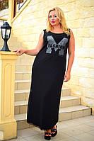 Молодежное длинное платье-майка БАТ 497 (8050)