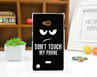 Силиконовый чехол накладка для Nokia Lumia 720 с рисунком Не трогать
