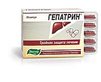 "Гепатрин  - №30х0,25 г ""Эвалар"" - Тройная защита печени"