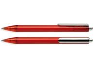 Шариковая ручка SCHNEIDER Evo прозрачная, фото 1