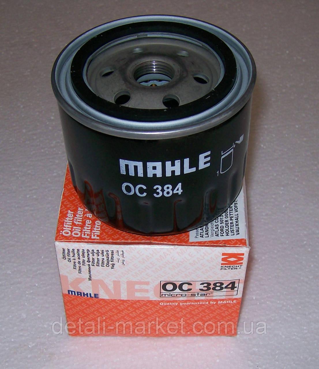 Фильтр маслянный ВАЗ 2108-2170   Mahle
