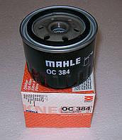 Фильтр маслянный Ланос 1.4 Mahle