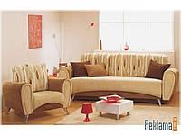 Ремонт и обивка корпусной мебели Симферополь
