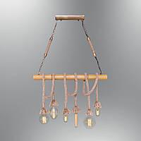 Светильник подвесной Loft [ Pendant Wood Group industrial rope +6 ]