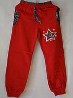 Спортивные брюки с начесом от 8 до 12 лет