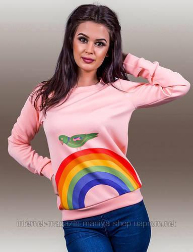 Кофта женская радуга