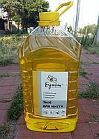 Моющее средство концентрат для посуды, без фосфатов,ТМ Бджілка ,15л
