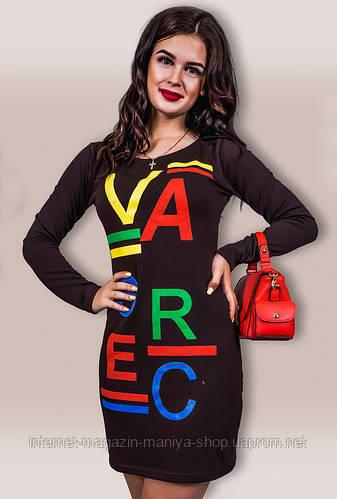 Платье женское Versache